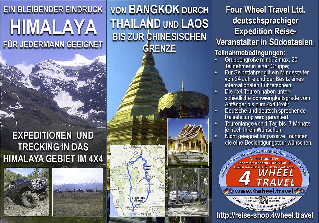 Flyer von Four Wheel Travel Ltd., Expeditionstourismus in Südostasien